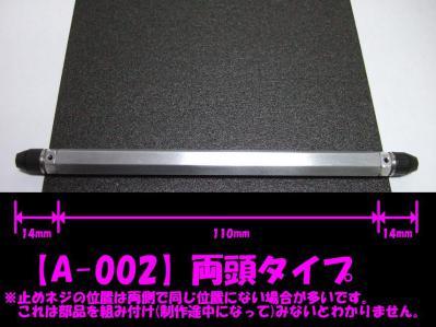 A-002-05.jpg