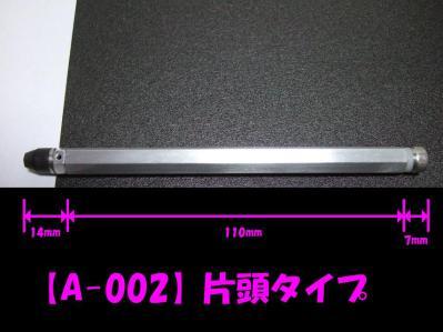 A-002-06.jpg