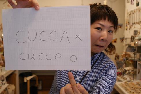 cucco-10sep5.jpg