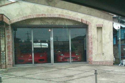 フェラーリ70