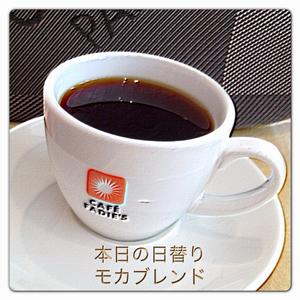 0005_20130203200357.jpg