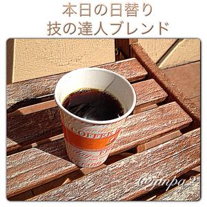 0005_20130311191158.jpg