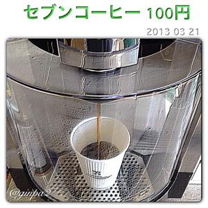 0005_20130321232304.jpg