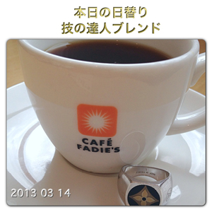 0006_20130314194936.jpg
