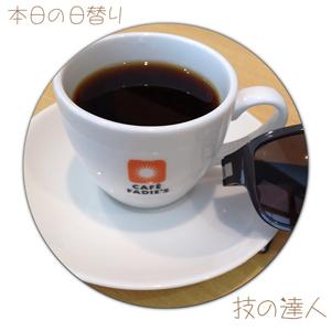 20121226-0010.jpg