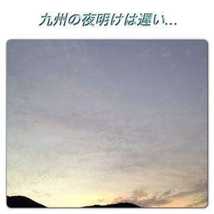 20121227-0001.jpg