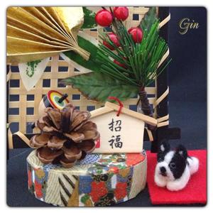 20121228-mami-0002.jpg