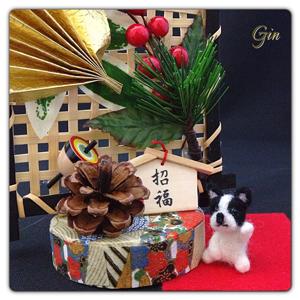 20121228-mami-0003.jpg