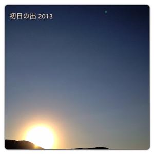 20130101-0001.jpg