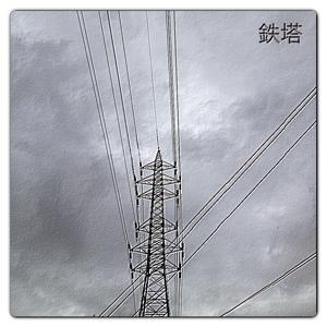 20130206-0001.jpg