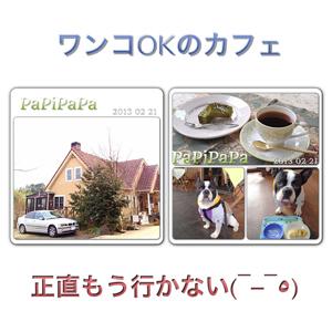 20130221-0008.jpg