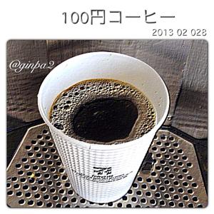 20130228-0001.jpg