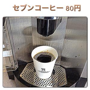 20130307-0005.jpg