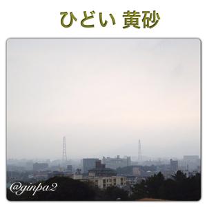 20130310-0001.jpg