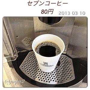 20130310-0006.jpg