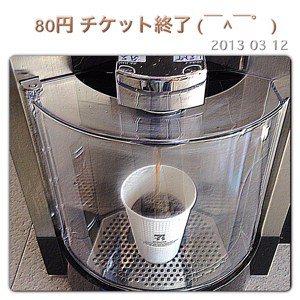 20130312-0000.jpg