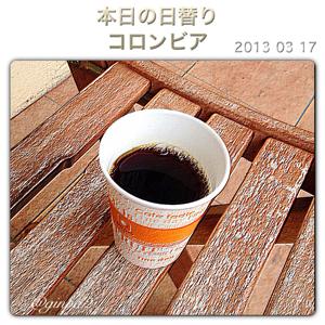20130317-0004.jpg
