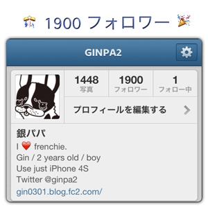 20130320-0007.jpg
