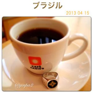 20130415-0012.jpg
