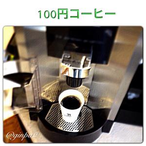20130415-0013.jpg