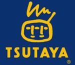 tsutaya-0001.jpg