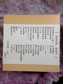 153menyu (3)