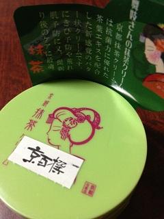 京都抹茶クリーム