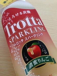 サントリー トロッタ スパークリング 濃密りんご