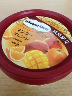 ハーゲンダッツ マンゴーオレンジ