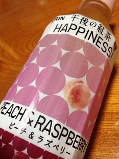 午後の紅茶 HAPPINESS! ピーチ&ラズベリー