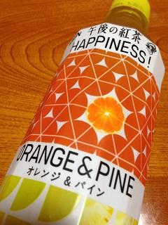 午後の紅茶 HAPPINESS! オレンジ&パイン