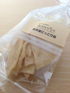 青森屋 栃木産にっこり梨のドライフルーツ