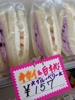 鈴木製パン キウイ&白桃サンド ブルーベリーサンド
