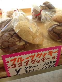 鈴木製パン クッキー