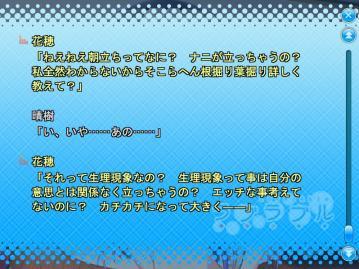 2011y02m26d_101135984.jpg