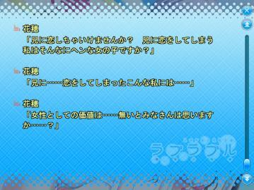 2011y03m06d_001849796.jpg