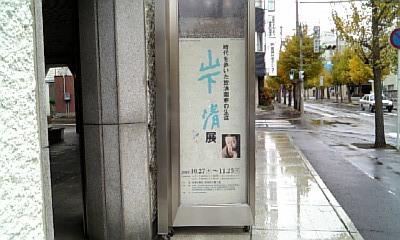 071111_113924_ed.jpg