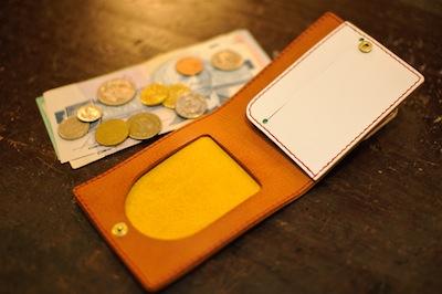 財布見本2