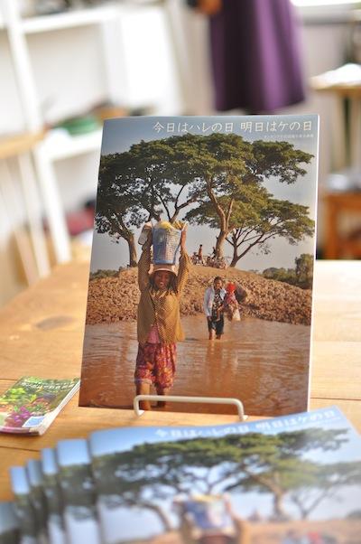 旅写2カンボジア