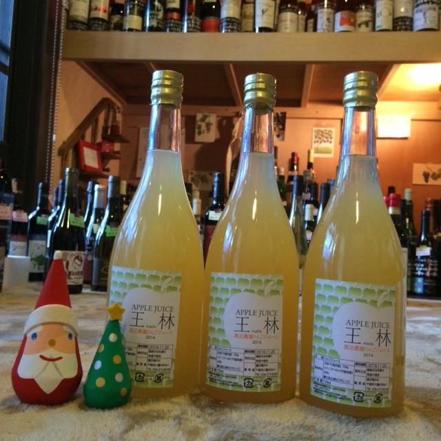 2014 12 01 渡辺農園リンゴジュース