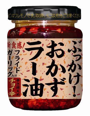 20100305-00000568-san-bus_all-view-000.jpg