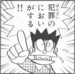 hannzai_1.jpg