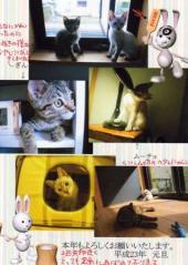 nengajou12.jpg
