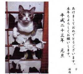 nengajou2.jpg