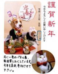 nengajou5.jpg