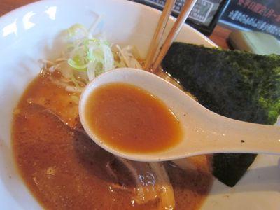 革命児 スープ