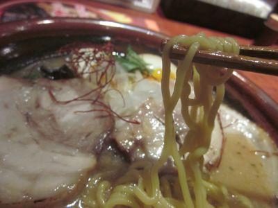 えんじん麺