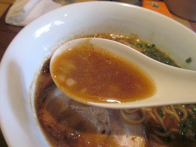 佳09スープ