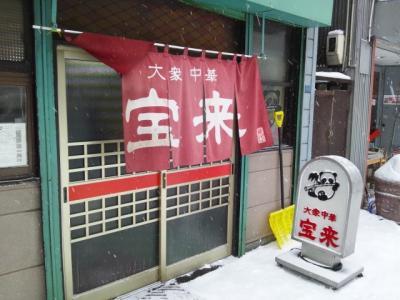 宝来_convert_20120128234221