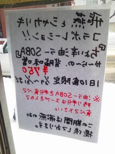 ひえ3_convert_20120129231315